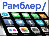 Мобильные знакомства Rambler