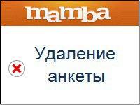 Удаление анкеты Mamba