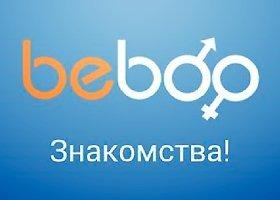 Знакомства Beboo.ru