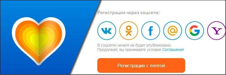 Знакомства без регистрации Mail.ru