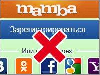Знакомства Mamba без регистрации