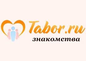 Знакомства Tabor.ru