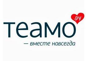Знакомства Teamo.ru