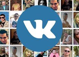 Знакомства Vkontakte